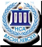 NSA Sofia W logo