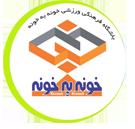 Khooneh be Khooneh logo