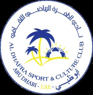 Al Dhafra U-21 logo