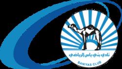 Banni Yas U-21 logo