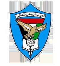 Dibba Al Fujairah U-21 logo