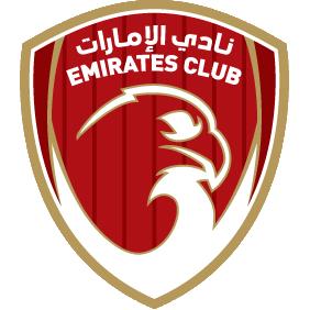 Emirates U-21 logo