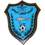 Al Aqaba logo