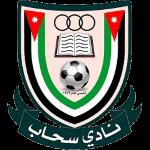 Sahab logo