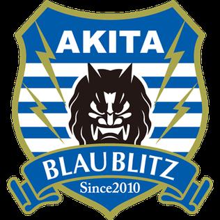 Blaublitz Akita logo