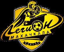 Legion Dynamo logo
