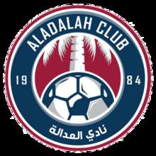 Al Adalh logo