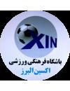 Oxin Alborz logo