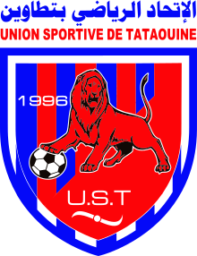 Tataouine logo