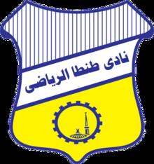 Tanta logo