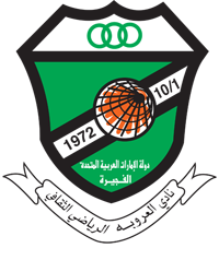 Al Urooba logo