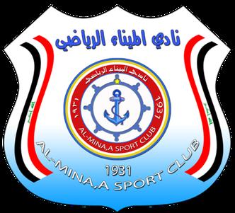 Al Minaa Basra logo