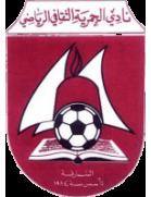 Al Hamriyah logo