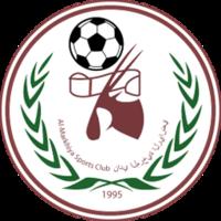 Al Markhiya logo