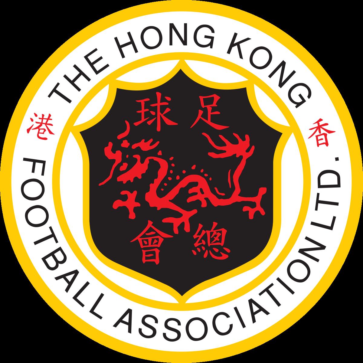 Hong Kong U-23 logo