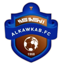 Al-Kawkab logo