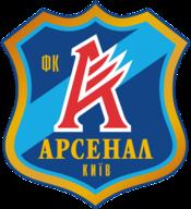 Arsenal Kyiv U-21 logo