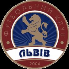 Lviv U-21 logo