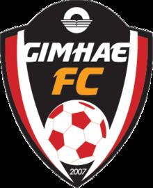 Gimhae logo