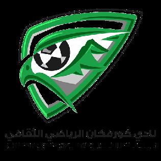 Al Khaleej Khor Fakkan U-21 logo