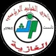 Shabab Al Ghazieh logo
