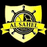 Al Sahel logo