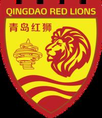 Qingdao Red Lions logo