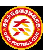 Xian Daxing Chongde logo