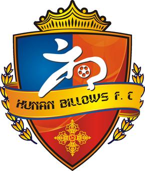 Hunan Billows logo