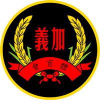 Tak Chun Ka I logo