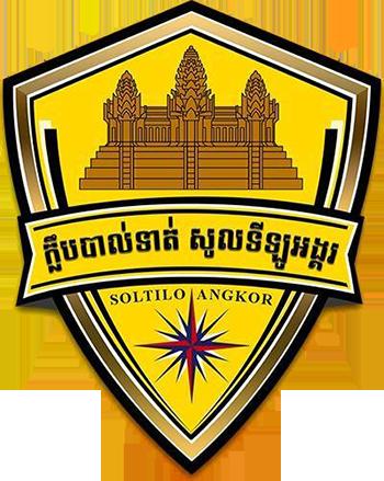 Soltilo Angkor logo