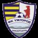 Uzhhorod logo