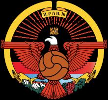 Lernayin Artsakh logo