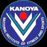 Kanoya University logo