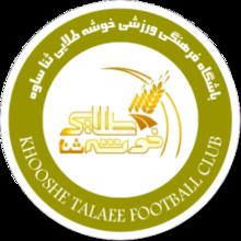 Khooshe Talaee Saveh logo