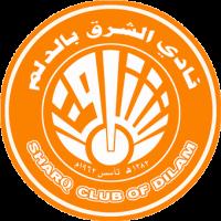 Al Thuqbah logo
