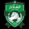 Alfalah Atbra logo