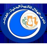 Hilal El Fasher logo