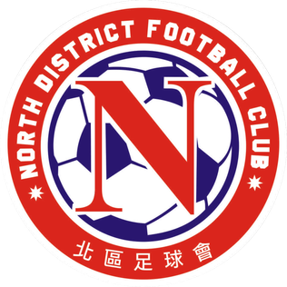North District logo