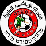 Tira logo