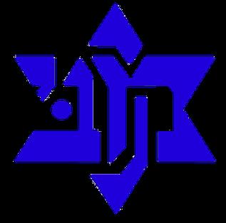 Maccabi Kiryat Ata logo