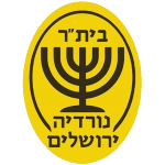 Nordia Jerusalem logo