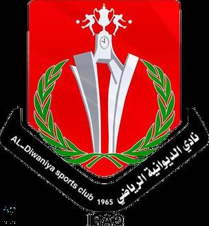 Al Diwanya logo