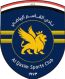 Al-Qasim logo