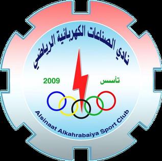 Alisinaat Alkahrabaiya logo