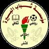 Al-Birah Institution logo