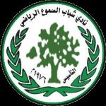 Shabab Alsamu logo