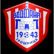 Vodojaza logo