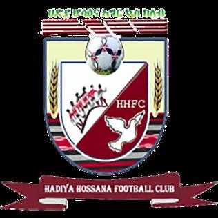 Hadiya Hosaena logo