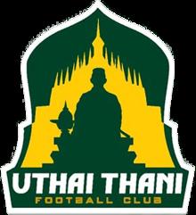 Uthai Thani logo